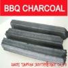 BBQ hardwood charcoal