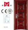 HOT 2012 Security Steel Door New Style SS-A005