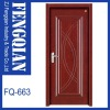i am not a iron main gate designer,solid wood louver,wood door interior