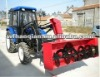 CE tractor mounted snow blower HM series