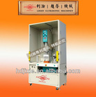 Environmental protection type ultrasonic welding machine