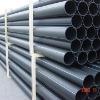 PE water pipe