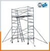 Aluminum Tower With Straight Ladder