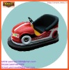 amusement ride bumper car/electric bumper cars/electric bumper cars for sale new