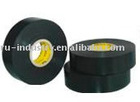Super Ultra 333 PVC Electrical Insulation Adhensive Tape