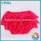 Baby underwear hot pink new lace satin bloomers for girls