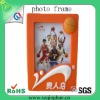 China customized photo frame factory for promotion