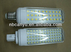 G24/E27 SMD super bright 180 degree led corn COB light