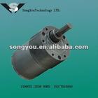 12/24V 37mm Mini Gear Motor