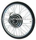 "26"" brushless bicycle motor"