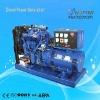ac power generator