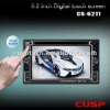 CU-6211 IN-DASH UNIVERSAL CAR MEDIA PLAYER WITH GPS NAVIGATION FOR ALL CAR