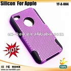 2012 hot selling !!! mobile phone cases, silicon case for iphone 4 S (YF-A-004)