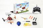 SH6043 2.4G 4 Axis UFO toys RC Ladybug