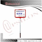 NEW PRODUCT Telescopic welcome card grate out looking