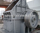 PCH series ring hammer crusher