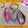 2012 new cheap powerful silicon bracelet