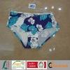 ladies full printed panties