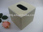 2011 New Style high grade Leather __MDF Tissue Box/Popular Car Leather Tissue Box