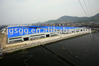 ShuAnci Co., Ltd.--Prefabricated Steel Structure Warehouse