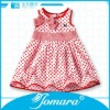 hot sale sleeveless lovely girls wearing short skirts,little girls dress