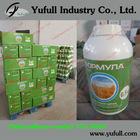 Thifensulfuron methyl 75 WDG Seedlings Herbicide