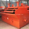 SF series sand Floatation Machine