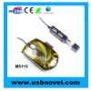 Mouse With USB HUB and card reader