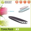 2012 5000mAh external battery for Iphone/Sumsung