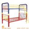 Metal bed for dormitory