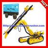 KY120 Crawler Borehole Machine