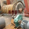 Supply ball mill laboratory for mine production process