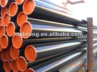 API 5L ERW steel tube