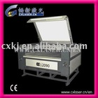 decoration paper cutting machine
