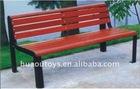 Outdoor Leisure Wooden Chair