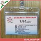 various styles soft pvc name card holder
