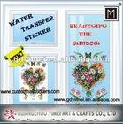 Water Transfer DIY Window Sticker