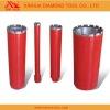 350mm/450mm Diamond Core Drill For Concrete