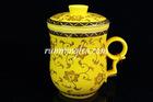 Yellow Marigold Ceramic Tea Mug with Insert Strainer-300ml