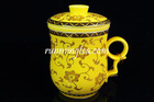 Yellow Marigold Ceramic Tea Mug with Insert Strainer-300ml