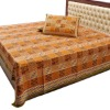 indian bed for sale