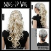 Synthetic Clip On Ponytail Hair Extension Sathura #CP065