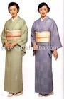 kimono/silk kimono