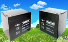 12v90ah for solar battery. deep cycle battery