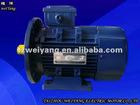 MS series electric motor & aluminum frame