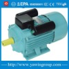 yc single-phase electric aluminum motor