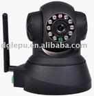 H.264 Wireless PT IP Camera