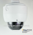 Outdoor Vandalproof PTZ CCTV Camera Housing