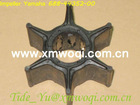 Suitable yamaha Impeller 688-44352-00