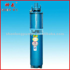 2012 Best hot sales well pump submersible borehole motor(ISO9001)